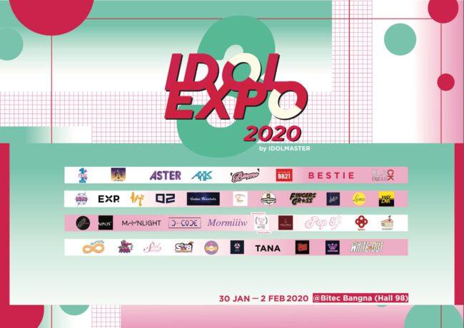 idol expo 2020