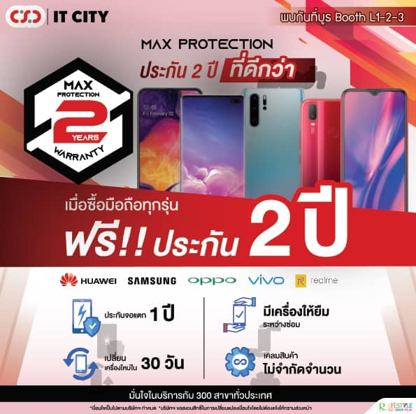promotion thailand mobile expo 2020