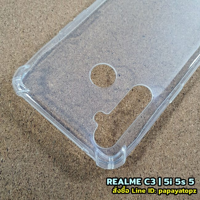 เคส Realme C3 พร้อมส่ง