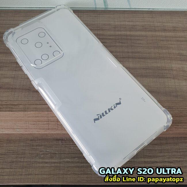 เคสใส Nillkin Samsung แท้
