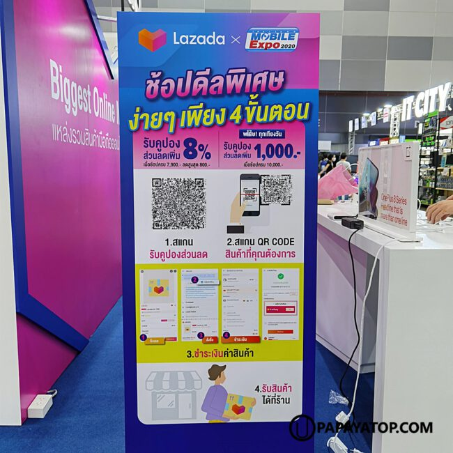 thailand mobile expo 2020 pick up