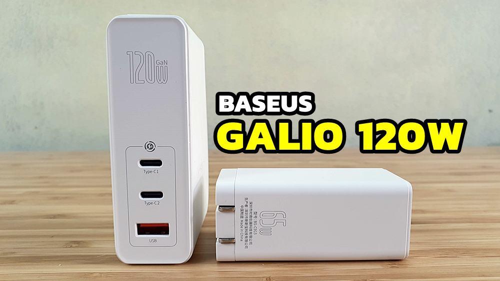 รีวิว baseus galio 120w charger