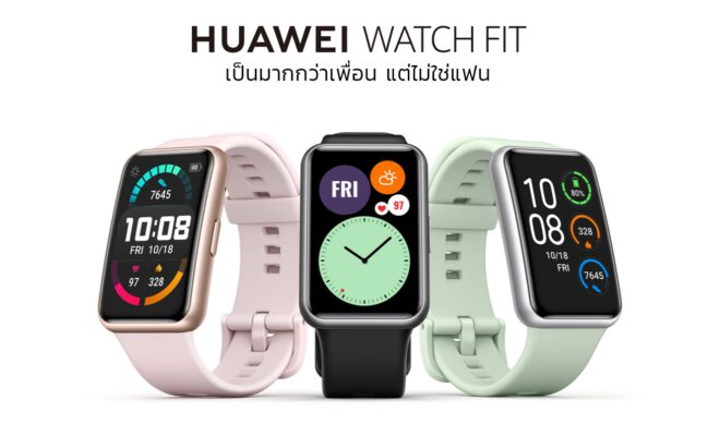 รีวิว huawei watch fit