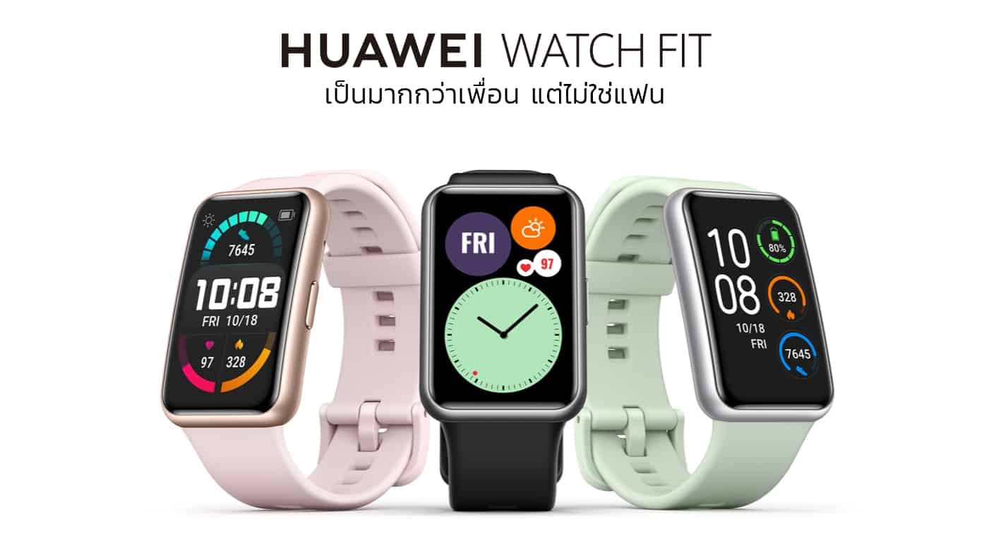 รีวิว huawei watch fit
