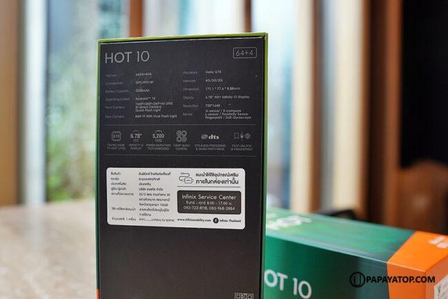 ราคา infinix hot 10