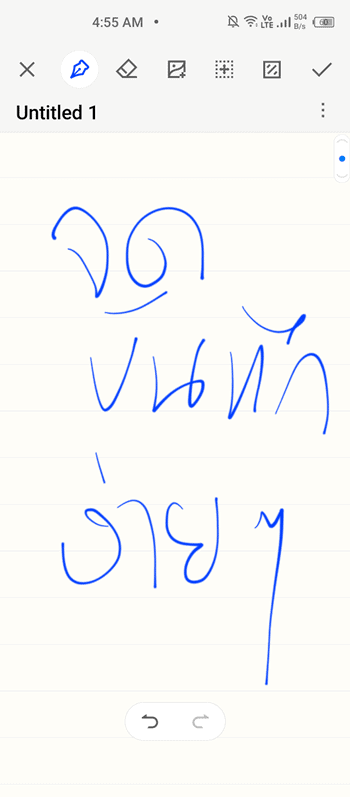 รีวิว infinix note 8