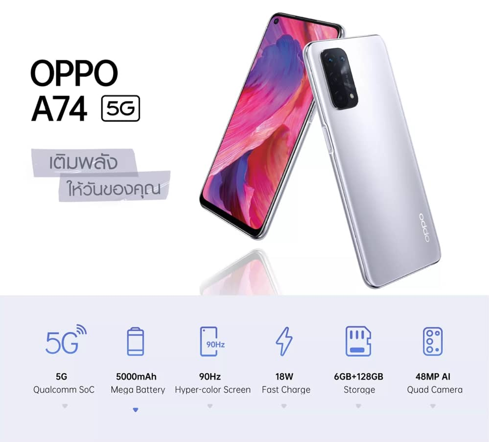 oppo a74 5g lazada
