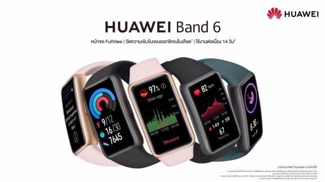 รีวิว huawei band 6