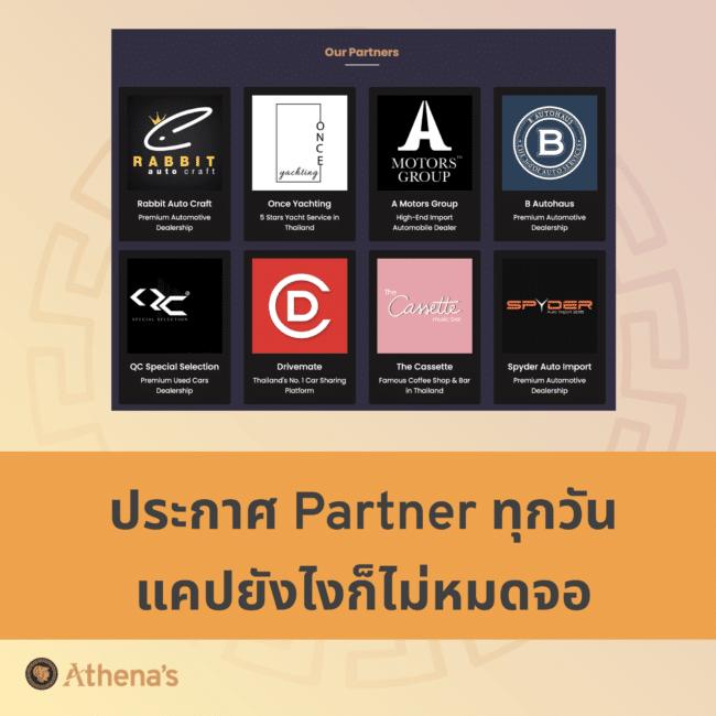 athena's token